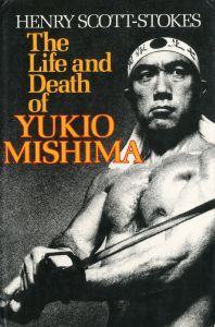 The Life and Death of Yukio Mishima(英文・仏文 2冊セット)/ヘンリー・スコット=ストークス(The Life and Death of Yukio Mishima, Mort et vie de Mishima/Henry Scott-Stokes)のサムネール