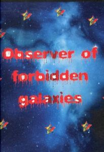 Observer of Forbidden Galaxiesのサムネール