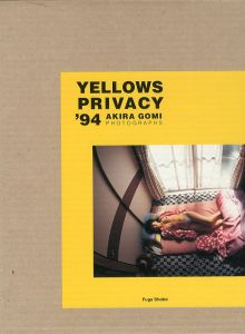 YELLOWS PRIVACY'94/五味彬(YELLOWS PRIVACY'94/Akira Gomi)のサムネール
