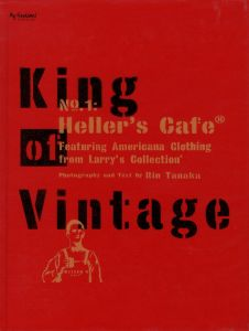 King of Vintage No.1:Heller's Cafeのサムネール