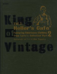 King Of Vintage Vol.3 : Heller's Café Featuring Larry's Collections Part 2のサムネール