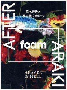 Foam Magazine #40: After Arakiのサムネール